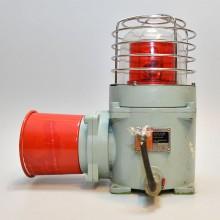 Red siren lamp steel