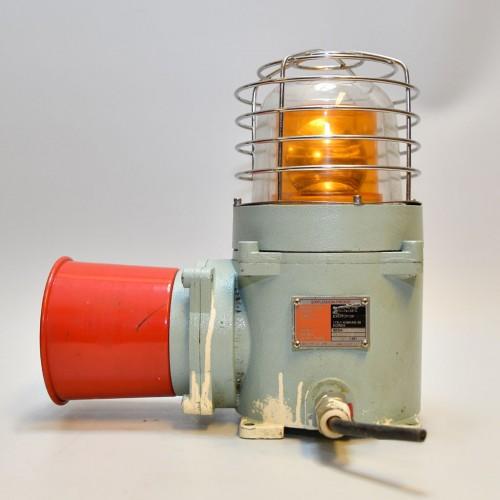 Yellow siren lamp steel