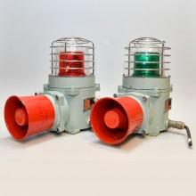 Red Green siren lamp steel 2st