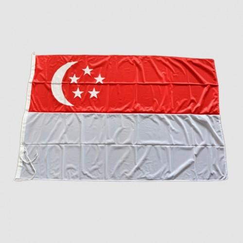 Singapore Ship Flag